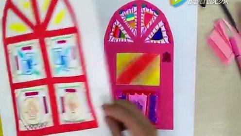 人教版三年級美術下冊第12課 多彩的窗戶