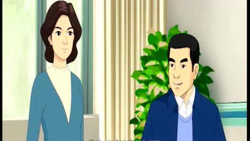 党风廉政建设动漫影片《尺・度》第八集
