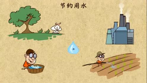 新版九年级化学上册第四单元 自然界的水4.1 爱护水资源