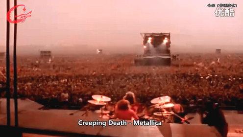 80万人狂嗨 史上最强大摇滚演唱会 3个师上万军队维持秩序