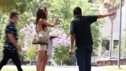 恶作剧:美女东西掉了,男子帮忙却笑着离开!
