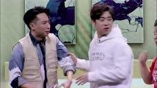 《爱笑会议室》纯享:肖旭德柏友尽怒抢男一号