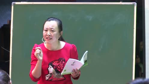 六年级语文上册 老人与海鸥_王丽梅-观摩课