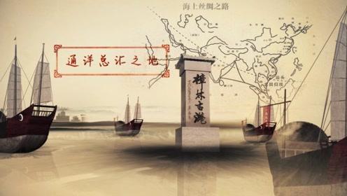 汕头城市宣传片《海在城中央》