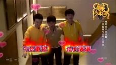 王俊凯在《高能少年团》的那些蠢萌瞬间 !