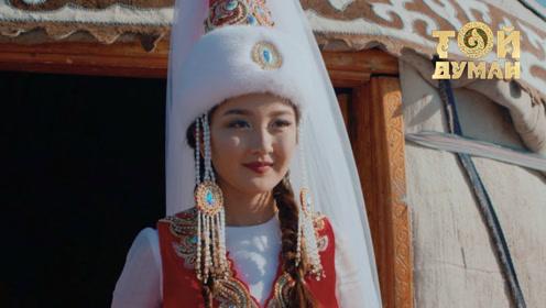 一首非常好听的哈萨克斯坦传统民族音乐歌曲《想要一个女孩》