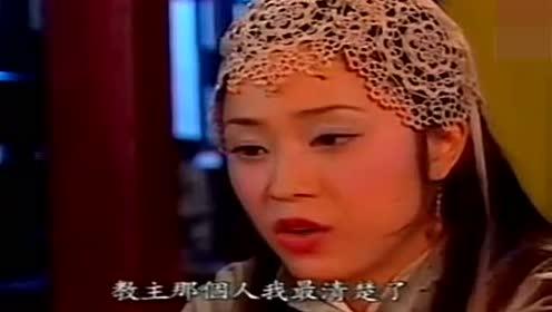 《鹿鼎》片段:韦小宝累得要休妻,被六个老婆联合狂扁,老妈都不帮他