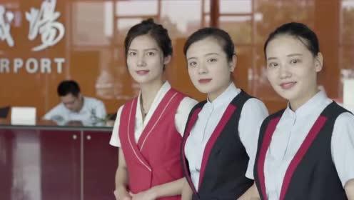 《连云港城市旅游形象宣传片》连云港系列宣传