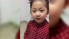 东北小姑娘嘴皮子实在太溜了,这小姑娘把她爸