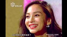 杨颖怀念老上海弄堂情结,曾经的梦想竟是做歌手