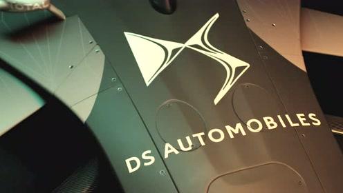 全新一代E-TENSE赛车 DS E-TENSE FE 19