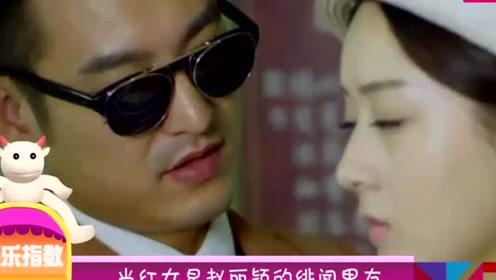 娱乐圈:当红女星赵丽颖的绯闻男友大揭秘,砸