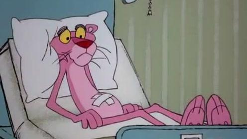粉红豹搞笑动画:粉红色药丸