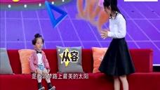 谢娜:你刚才唱的是谁的歌?4岁萌娃:你老公的歌