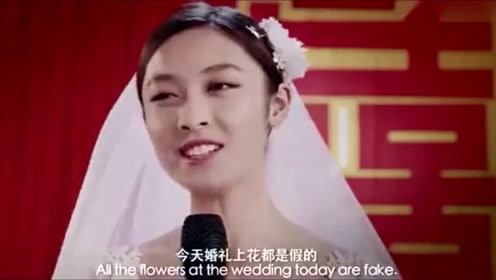 新娘太刻薄,婚礼上揭短新郎官糗事,太不要脸