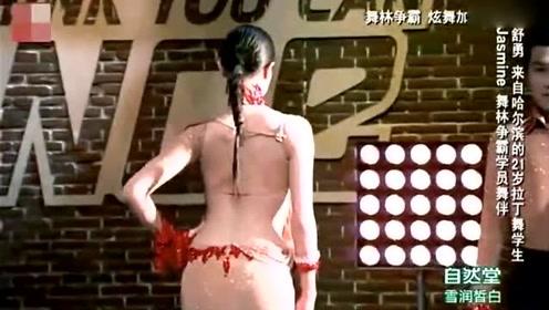 拉丁舞一开跳可爱十足,陈小春就看楞, 金星:国外女孩天然可爱!