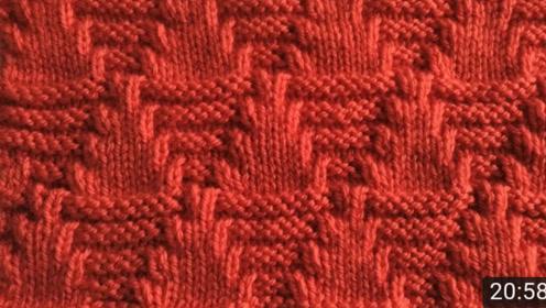 棒针编织,纯色3d菱形图案编织,简单好学又漂亮,适合初学者!
