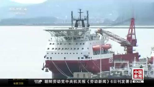 """""""一带一路""""促转型升级!马尾造船制造高附加"""