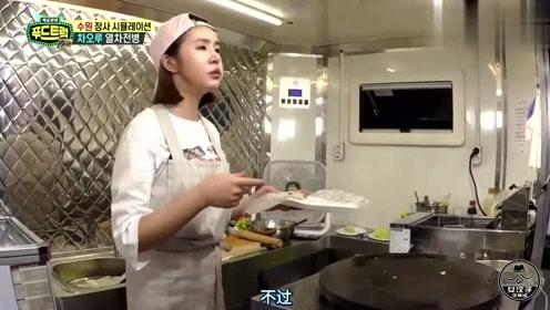白钟元问曹璐为什么选择卖煎饼,她说煎饼在韩