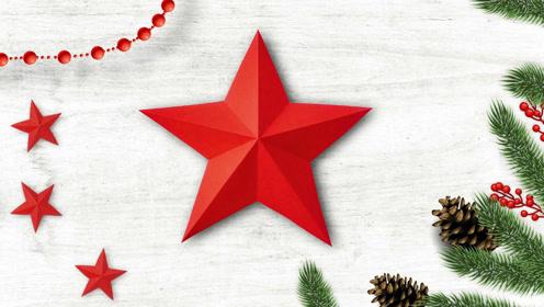 创意折纸剪纸diy教学视频,教你制作一个漂亮的3d立体五角星图片