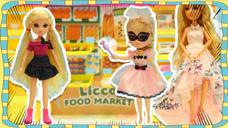 故事:滥用魔法的后果玩具故事,芭比娃娃拥有的神奇魔法?