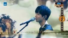 听上去就不想停下来的歌,李荣浩、王俊凯演唱《李白》
