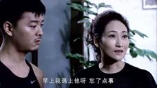 谎言背后:富婆看上健身教练,故意隐瞒男子女友和导演的事!