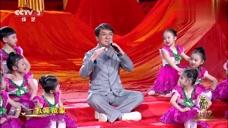 成龙在启航2019演唱《国家》开口脆,和小朋友的互动好有爱啊