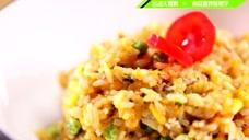 南瓜酱拌饭超好吃!拯救你爱健身的胃!蛋白质丰富,美味又不胖