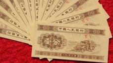 1953年发行的一份纸币,现在价值多少钱?说出来都不敢相信