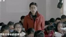 高考:高考百日誓师,毛坦厂中学复读班班主任对同学们寄予厚望