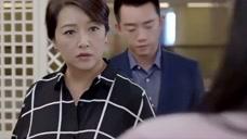 富婆来酒店找老公,开门的却是穿着丈夫衬衣的美女,瞬间发怒