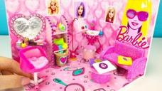 给芭比娃娃做迷你美发屋,物品齐全做法简单,创意手工DIY