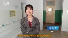 妇女节高校挂横幅,女生:首次被当仙女