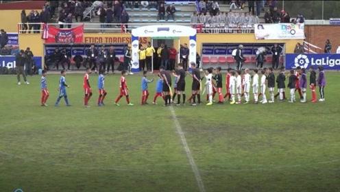 全场录像:中国足球小将VS皇家马德里