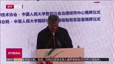 中国人民大学成立人工智能学院