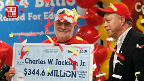 吃饼干吃到一串幸运数字 美国66岁爷爷拿它买彩票竟中了24亿