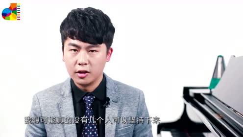 流行钢琴:真正学的会的小白入门课