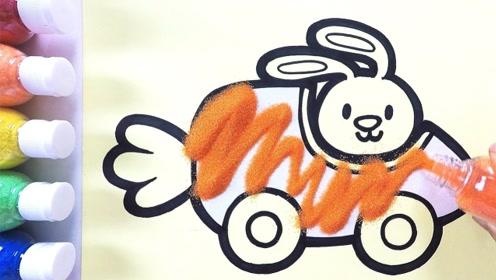 简单好玩的闪粉画胡萝卜汽车,太可爱了,小朋
