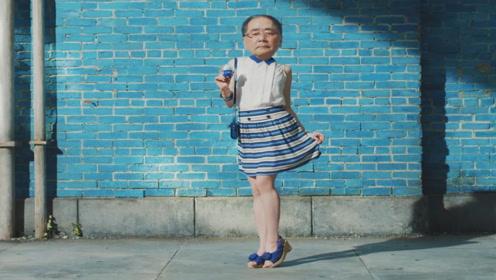 日本脑洞搞笑广告:美少女怎能只变一半!