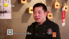 风物辽宁:猪爪也是做冻的上品,辽宁人喜欢吃猪爪寓意有抓挠