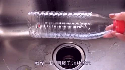 洗碗池用久了总是堵死?保洁阿姨教你一招,用