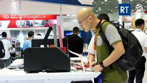 iPrint Expo 2020 video CN