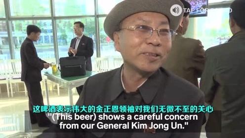 朝鲜的酒吧是什么样的@柚子木字幕组