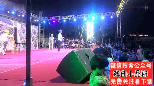 豫剧小品《丹江水甜清丰人》编剧赵健刚、