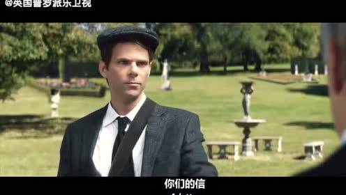 《唐顿庄园》预告片搞笑真实版 SNL恶搞唐顿庄园