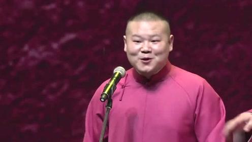岳云鹏和孙悦喜剧相声,爆笑