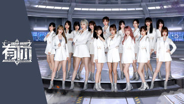 SNH48 GROUP TOP48汇报MV《有你》正式版