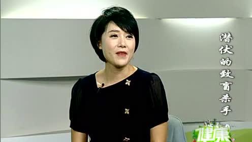 沈陽愛爾卓越眼科夏建平走進遼寧廣播電視臺健康來吧解讀糖網眼病