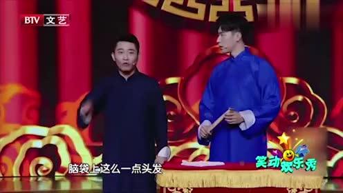 相声:金霏、陈曦说方言相声,爆笑连连,精彩